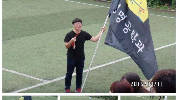 2015 생명과학대학 체육대회