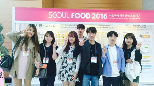 2016년 서울국제식품산업대전 (일산)