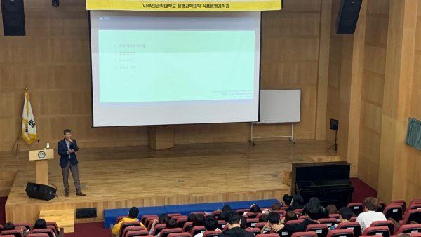 2019학년도_학과_설명회