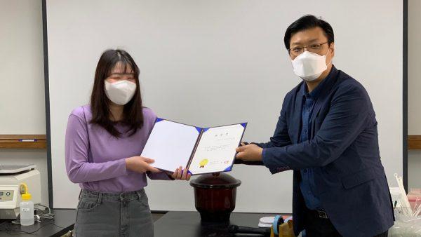 2019학년도 2학기 성적우수자 표창장 수여식
