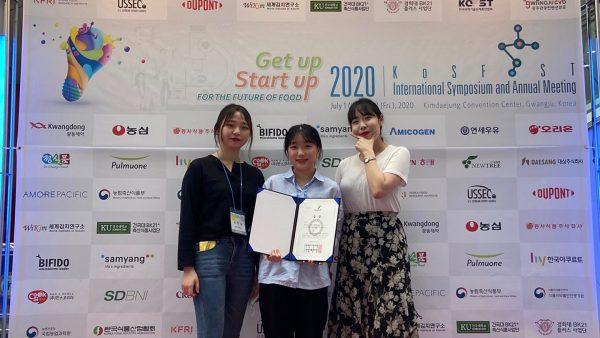 2020 학부생 아이디어 경진대회 우수상 수상